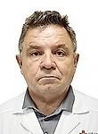 Стринадкин Геннадий Петрович
